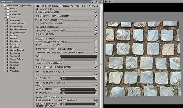 Shot0056.JPG