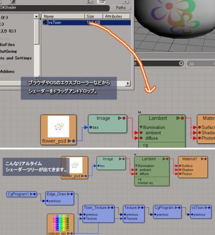 eldorado.xrea.jp_myan_1121776951000_Toon_RTree.jpg