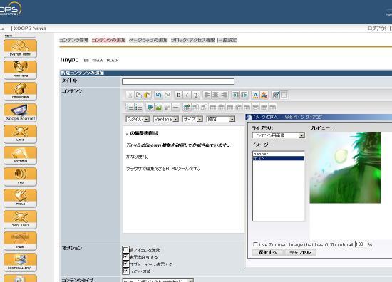 TinyD.jpg