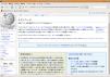 upload.wikimedia.org_Firefox_2_ja.png