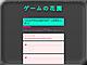d.hatena.ne.jp/Aqu/20120223/1330013483