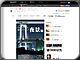www.sony.jp/dslr/community/contents/07tech/02/index.html