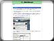 zenryokuhp.com/vue/vue3.htm