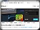 www.flashbackj.com/revision_effects/remap/index.html