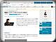 area.autodesk.jp/column/tutorial/designviz_essence/1_about_linearworkflow_1/