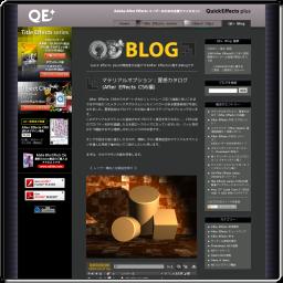 qep.jp/weblog/index.html