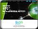 www.e-onsoftware.com/